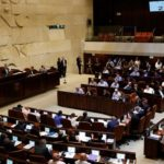 Israeli-parliament