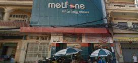 មិននឹកស្មានថា ក្រុមហ៊ុន Metfone ហ៊ានធ្វើដល់ថ្នាក់ហ្នឹងដាក់អតិថិជនរបស់ខ្លួន