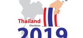រាប់រយពាន់នាក់ បោះឆ្នោតមុនកាលកំណត់ថ្ងៃ (early voting) នៅក្នុងប្រទេសថៃ