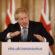 កាន់តែធ្ងន់ធ្ងរហើយ! នាយករដ្ឋមន្រ្តីអង់គ្លេស Boris Johnson ពេលនេះកំពុងស្ថិតក្នុងស្ថានភាពដាក់អុកស៊ីហ្សែន ដើម្បីព្យាបាលជំងឺ Covid-19