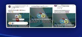ប្រភេទហ្គេម Jumpy Jumpy និង Lyto Different Color មួយរយៈនេះវាយលុកនូវពាក្យអសីលធម៍ លើអ្នកដទៃដោយមិនដឹងខ្លួន