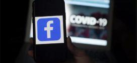 ក្រុមហ៊ុន Facebook ចេញផ្សាយរបាយការណ៍ស្តីអំពីការពង្រឹងស្តង់ដារសុវត្ថិភាព