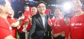 កំពូលមហាសេដ្ឋីបច្ចេកវិទ្យាលំដាប់ទី៣របស់ចិន បន្ទាប់ពីលោក Jack Ma ប្រកាសលាលែងពីតំណែង