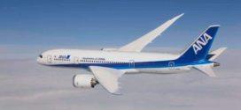 អបអរសាទរនិងស្វាគមន៍ការហោះហើរឡើងវិញរបស់ក្រុមហ៊ុនអាកាសចរណ៍ជប៉ុន ANA (All Nippon Airways) ពីទីក្រុងតូក្យូមកទីក្រុងភ្នំពេញ (ណារីតា-ភ្នំពេញ-ណារីតា)