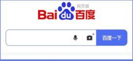 កម្មវីធី Android ចំនួនពីររបស់ក្រុមហ៊ុន Baidu ត្រូវបានរកឃើញថាកំពុងលួចយកទិន្នន័យរបស់អ្នកប្រើប្រាស់