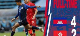 អបអរសាទរ! ក្រុមគោព្រៃជំទង់កម្ពុជា យកឈ្នះ U23 ហុងកុង ៤-២ នៃវគ្គជម្រុះពានរង្វាន់ AFC U23 Asian Cup 2022